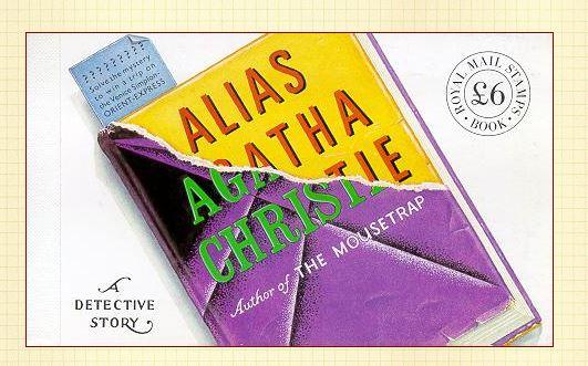 Agatha Christie Prestige Stamp Booklet