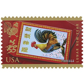 Year of the Rooster Forever stamp