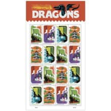 USPS 2018 Dragon Forever Stamps & Here Be Dragons Pictorial Postmark