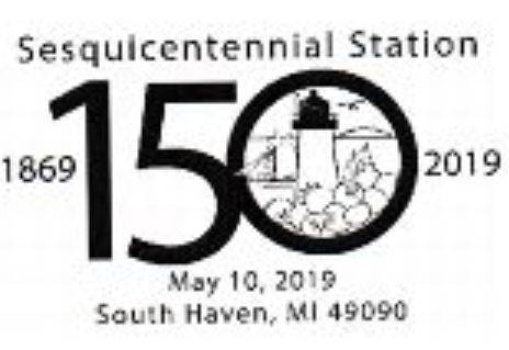 South Haven MI Sesquicentennial Pictorial Postmark