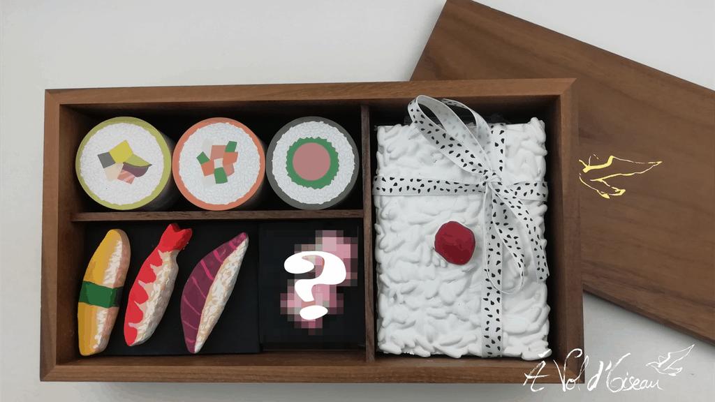 Bento Stationery Box Kickstarter Underway