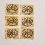 1946 Vatican City Postage Stamp